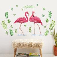 火烈鸟墙贴客厅卧室沙发墙壁背景装饰贴纸可移除北欧ins壁画自粘