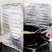 红兔子(HONGTUZI) 隔油铝箔隔油挡板隔油纸厨房用品 清洁家居用具 防油隔热隔油纸
