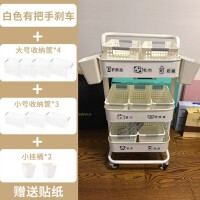 韩版小清新小推车置物架婴儿用品落地厨房多层储物卧室带轮可移动宝宝收纳架储物架 套餐4