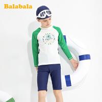 巴拉巴拉儿童泳衣分体男童游泳衣泳帽泳装套装中大童两件套时尚潮夏