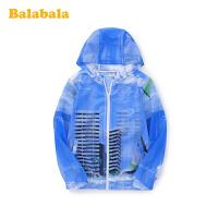 【2件6折价:77.94】巴拉巴拉中大童外套男童上衣2020新款夏装儿童运动装童装透气印花