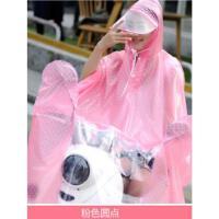 时尚成人单人女士雨披雨具 透明雨衣 电动车自行车摩托车电瓶车雨披雨具