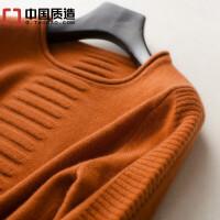 秋冬新款女装100%纯山羊绒 韩版针织衫圆领卷边修身打底衫毛衣