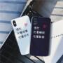 苹果iphone手机壳 防摔蓝光玻璃壳 iphone X保护套iphone8/7 plus手机套 iphone6/6S plus保护壳