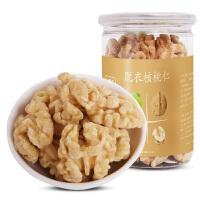 【包邮】汉馨堂 新鲜去皮生核桃中仁200g/罐山西特产熟孕妇即食原味坚果仁烘焙原料