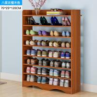 鞋架简易家用省空间多层宿舍鞋架组装经济型家里人门口小鞋柜 简约时尚 多功能收纳