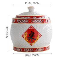 装米桶家用防潮防虫景德镇陶瓷米缸装米桶储米箱10斤20斤带盖密封桶家用防潮防虫米罐