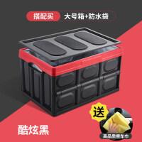 汽车后备箱收纳箱 储物箱后备箱储物箱车内收纳箱车载折叠收纳箱汽车用品车用多功能整理箱