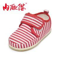 内联升童鞋单鞋千层底贴胶拼色夹鞋宝宝布鞋老北京布鞋 5332C