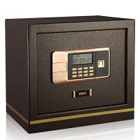 全能保险柜 JD36T电子密码办公家用防盗报警保管箱