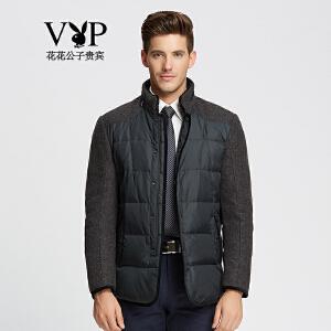 花花公子贵宾【商场同款】 羽绒服男冬季新款男士保暖羽绒衣外套