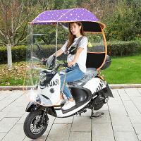 电动自行车挡雨棚电瓶车挡风罩防雨防风蓬摩托车遮雨棚透明板雨伞