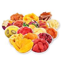 百草味-水果干大礼包网红吃货休闲零食蜜饯果脯混合装*解压