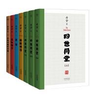 老舍经典套装(全7册)