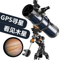 天文望远镜高清高倍5000 美国星特朗130EQ 深空星云10000