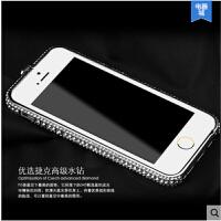 苹果5s手机壳 5代镶钻金属边框i5新潮款保护套 iphone5s手机壳