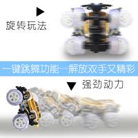 超大号遥控车漂移充电电动儿童玩具车男孩玩具汽车越野车