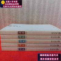 【二手旧书9成新】读库1401+1403+1404+1405+1406【5本合售】9787513316415