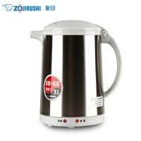 ZOJIRUSHI/象印 CH-DSH10C 不锈钢电热水壶/电热水瓶 正品 1L