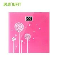JUFIT居康 精准体重秤家用电子秤人体秤体重称体重计健康秤称重JFF002ES