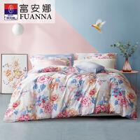 富安娜家�四件套全棉�棉被套床上用品床�稳�件套1.8被罩被��4件