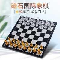 磁性国际象棋儿童学生初学者教材成人大号套装折叠棋盘黑白chess