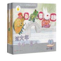幼儿园建构式课程:学前班下(全6册)6-7岁幼儿读物 幼儿教材 华东师范大学出版社