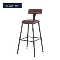 吧台椅实木铁艺酒吧椅吧凳奶茶咖啡厅店馆复古高脚凳吧台桌椅