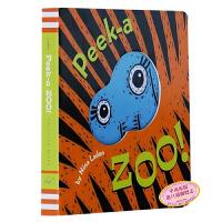 猜猜我是谁姊妹篇 动物园 Peek-a Zoo! 英文原版 经典洞洞书 入门启蒙躲猫猫纸板