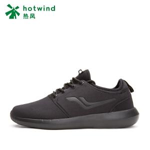 热风hotwind2018秋新款运动风圆头厚底男士系带休闲鞋户外单鞋潮H12M7310