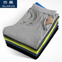 古星运动裤男春秋款长裤直筒宽松休闲裤针织卫裤男跑步裤子