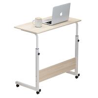 小桌子移动简易桌电脑台式桌家用简约升降经济型宿舍折叠书桌 暖白 80*40cm