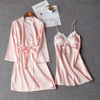 睡裙女秋冰丝长袖睡衣女性感吊带胸垫睡裙两件套夏冰丝韩版家居服 魅力粉 长袖送胸垫