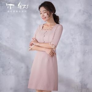 烟花烫2018秋新款女装蕾丝拼接修身显瘦纯色连衣裙 苹末