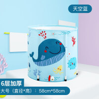儿童洗澡桶宝宝可坐婴儿游泳桶家用可折叠小孩沐浴桶浴盆 6层夹棉 天空蓝大号(送洗浴)