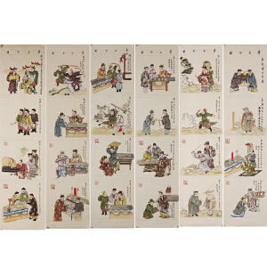 扑灰年画《帝王全图》国家非物质文化遗产,稀有珍品(R287)
