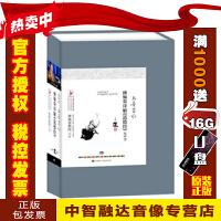 正版包票 傅佩荣详解道德经有声书(上部)(道篇)(12CD)车载音频(无图像)有声读物光盘碟片