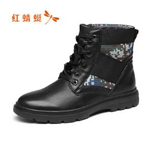 红蜻蜓男鞋2017冬季新品潮流时尚男棉靴 舒适休闲系带牛皮靴正品