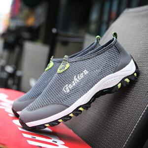 罗兰船长  休闲透气网鞋夏季新品耐磨防滑底