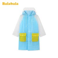 【11.21超品 5折价:59.5】巴拉巴拉儿童雨衣小孩卡通雨披女童带书包位小学生长款防水雨具男