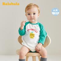 巴拉巴拉婴儿衣服连体衣新生儿宝宝爬爬服外出抱衣0-1岁男女洋气