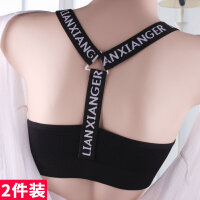 韩版字母抹胸裹胸运动背心女士内衣美背打底内搭防走光2件文胸