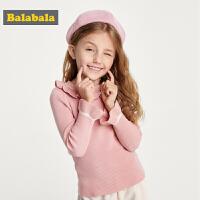 【2.26超品 5折价:34.95】巴拉巴拉儿童六角帽灯芯绒男女童韩版日系幼儿园小学生帽子文艺风