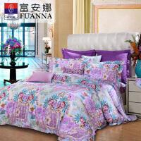 富安娜家纺 纯棉四件套床单套件被罩印花四件套 锦绣缘 1.8m 双人床 蓝色 1.8米床(6英尺)