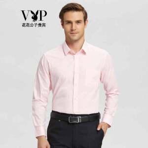 【特惠款】花花公子贵宾衬衫男时尚简约长袖衬衫