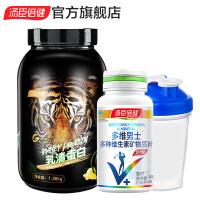 汤臣倍健乳清蛋白粉固体饮料400g(香草味) 赠植物蛋白粉150g 2罐+水杯