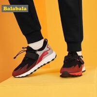 巴拉巴拉男童登山鞋儿童运动鞋2019新款冬季防滑保暖大童鞋时尚潮