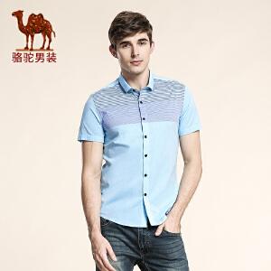 骆驼男装 夏季新款日常休闲方领修身条纹拼色纯棉短袖衬衫男