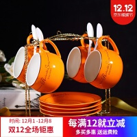 咖啡店拉花的杯子 陶瓷水杯套装 欧式咖啡杯套装 家用简约陶瓷杯英式下午茶杯茶具欧式茶具6杯碟