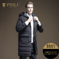 PINLI品立男�b 2019冬季新款白���q�色中�L款羽�q服男潮